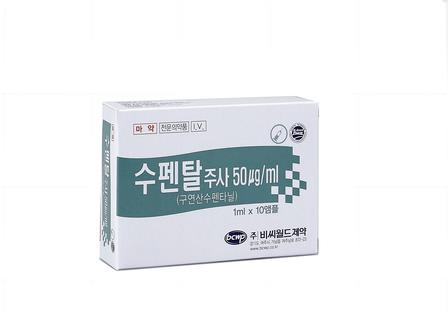 Sufentanyl Citrate 50ug/1ml Injection (Ampoule)