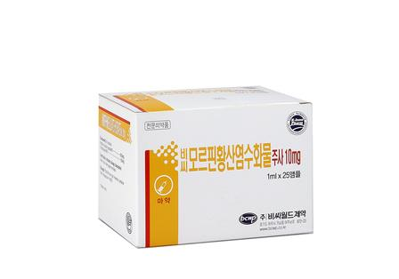 Morephine Sulfate 10mg/1ml Injection
