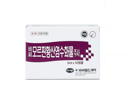 Morephine Sulfate 5mg/5ml Injection