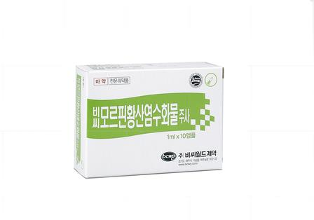 Morephine Sulfate 1mg/1ml Injection