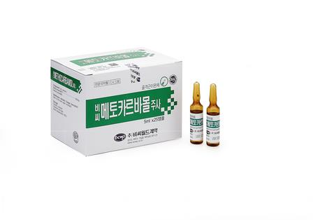 Methocarbomol 500mg Injection