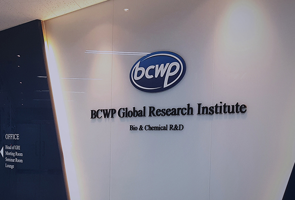Global Research Institute (GRI)